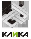 Компания «КлиКа»