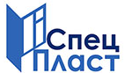 СпецПласт