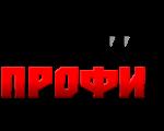Окна-Профи