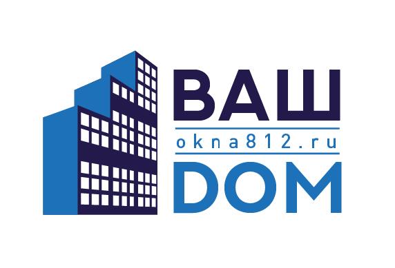 Ваш Дом — Профессиональное остекление. Отделка балконов.